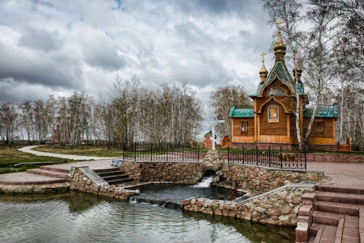 Омский Ачаирский источник
