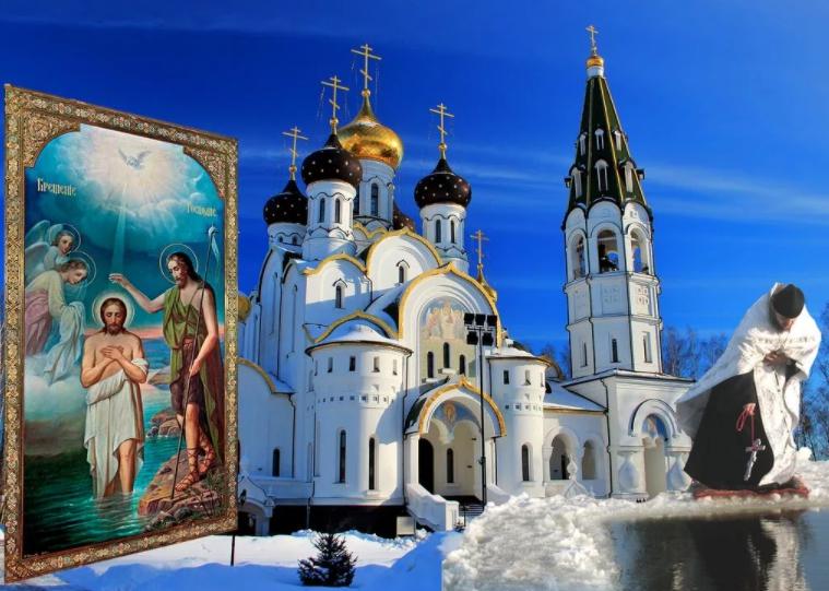 Где в России встретить праздник Крещения Господня? 2