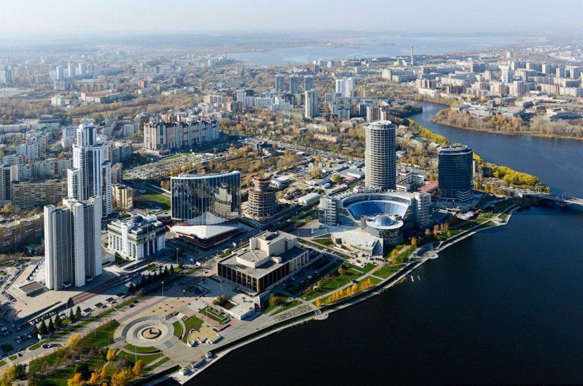 Екатеринбург с высоты птичьего полета
