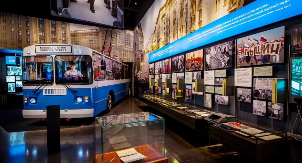 Музей Ельцина