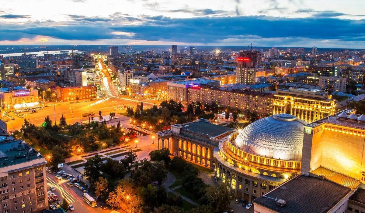 Красивый Новосибирск