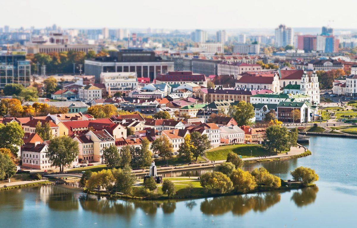 Минск виды города