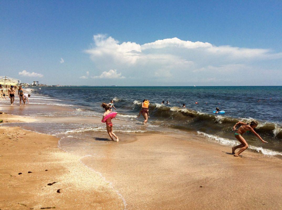 Пляж, Баунти