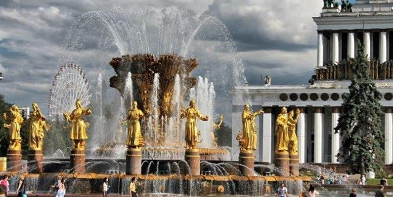 Гуляем по Москве. Интересное о фонтане Дружба народов на ВДНХ 1