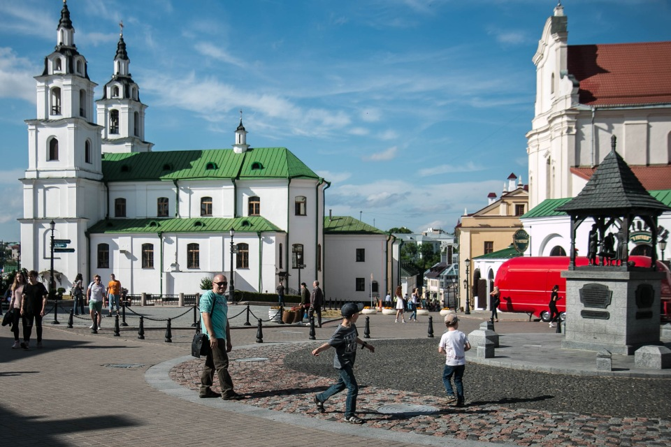Верхний город Минск