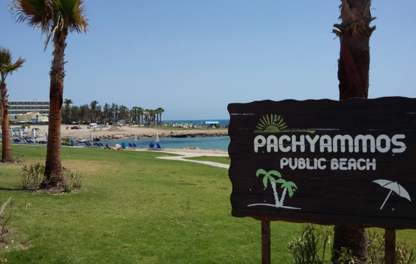 Пахиаммос Кипр