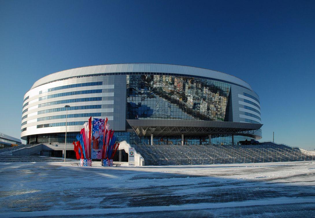 Арена Минск