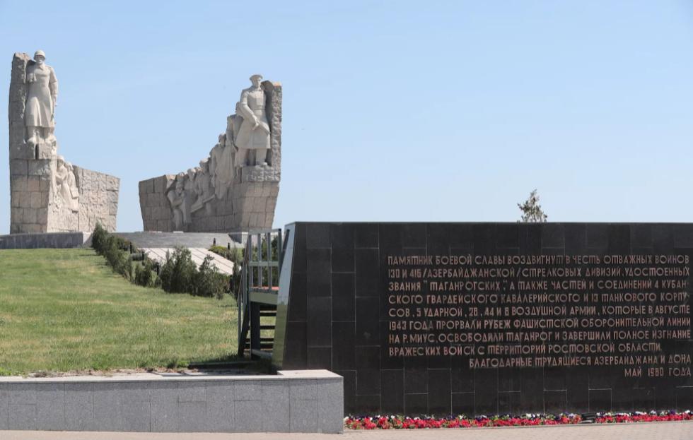 Самбекские высоты мемориал