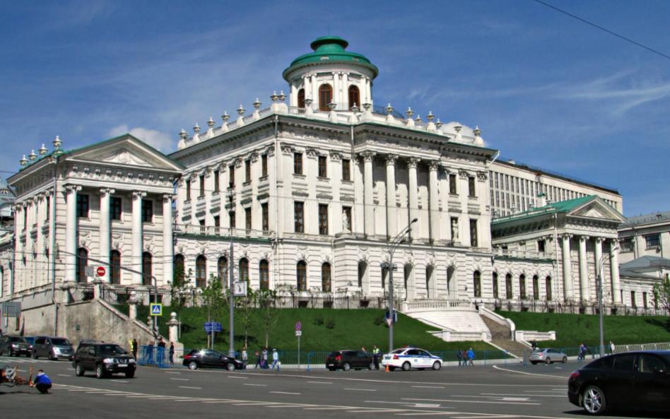 Дом Пашкова, Москва