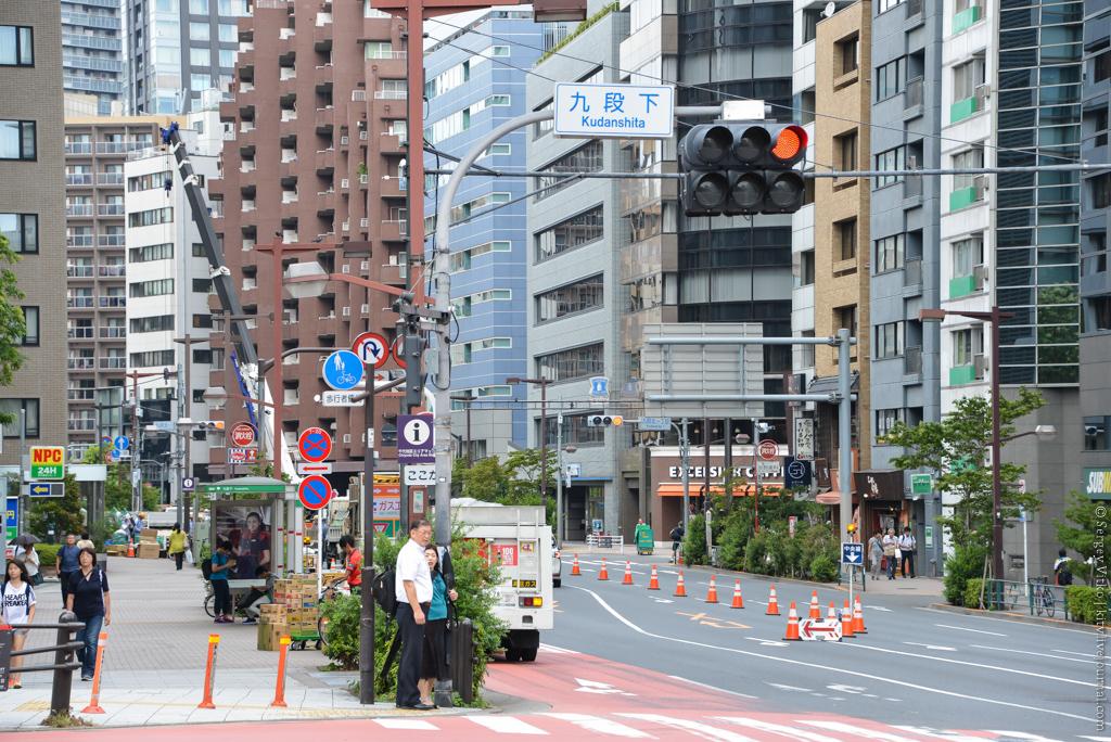 Спальный район Токио