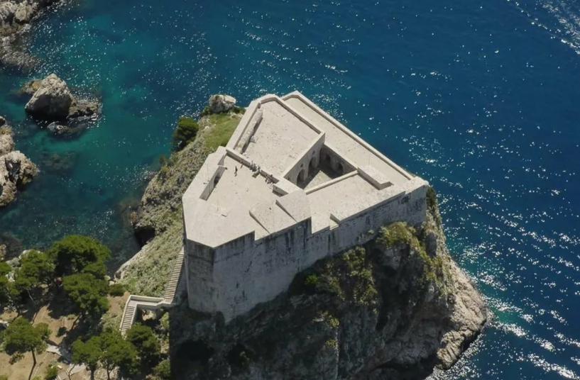 Крепость Ловриенац