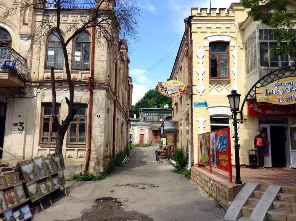 Старые улочки Кисловодска