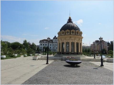 Площадь Г.Тукая