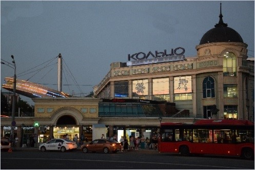 Торгово-развлекательный комплекс «Кольцо»