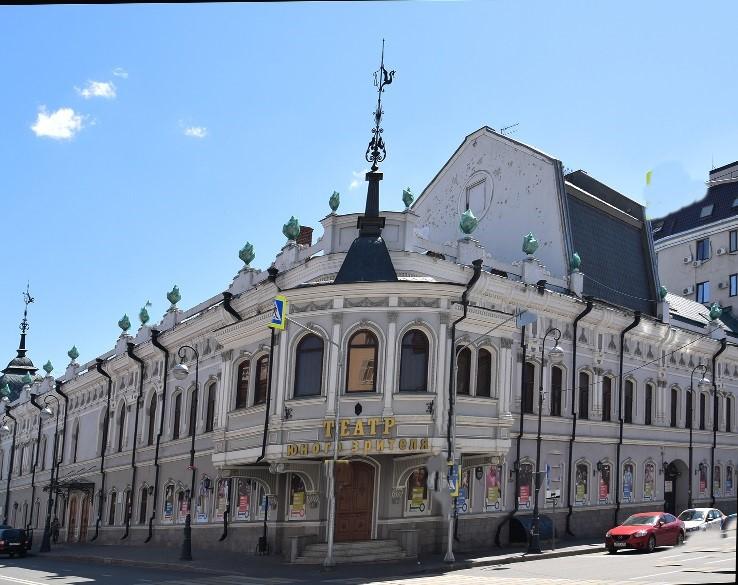 Театр юного зрителя Казань