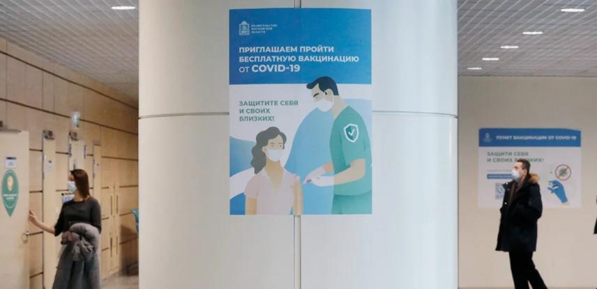 Вакцинацию можно пройти даже в аэропорту Домодедово